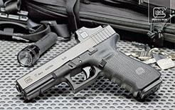 glock-17-9x19-r-x